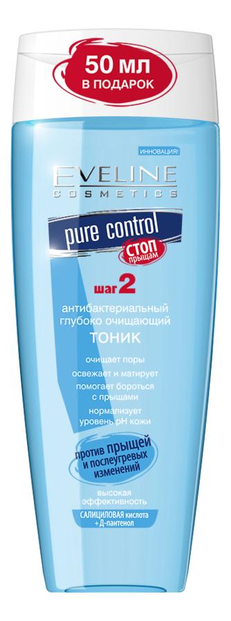 Фото - Антибактериальный глубоко очищающий тоник для лица Pure Control 200мл очищающий тоник для лица polar white birch bereza siberica 200мл