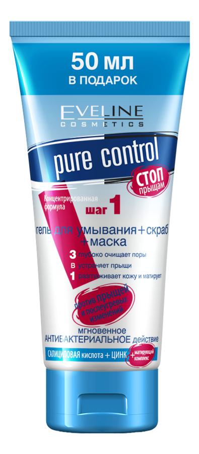 Купить Гель для умывания + скраб + маска 3 в 1 для лица Pure Control 200мл, Eveline