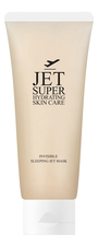 Double Dare OMG! Прозрачная маска для лица Jet Super Hydrating Skin Care Invisible Sleeping Mask 100мл