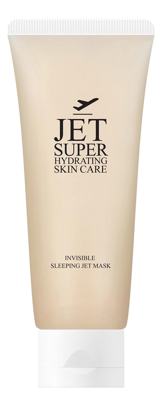 Прозрачная маска для лица Jet Super Hydrating Skin Care Invisible Sleeping Mask 100мл