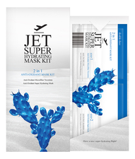 Double Dare OMG! Маска для лица двухкомпонентная Jet Super Hydrating Mask 2 In 1 Anti-Oxidant