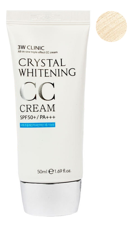 Осветляющий CC крем для лица Crystal Whitening Cream SPF50 PA+++ 50мл: Natural Beige