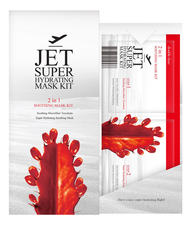 Double Dare OMG! Маска для лица двухкомпонентная Jet Super Hydrating Mask 2 In 1 Soothing