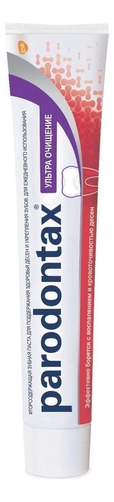 Купить Зубная паста Ультра очищение 75мл, Parodontax