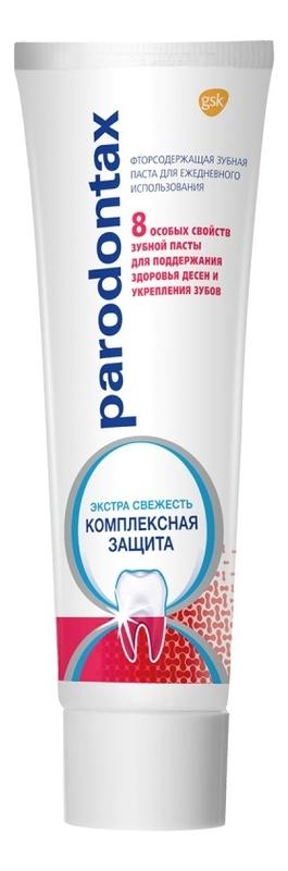 Зубная паста Экстра свежесть 75мл parodontax зубная паста комплексная защита экстра свежесть 75 мл parodontax зубные пасты