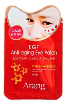 Маска-патч для области вокруг глаз EGF Anti-Aging Eye Patch 10г