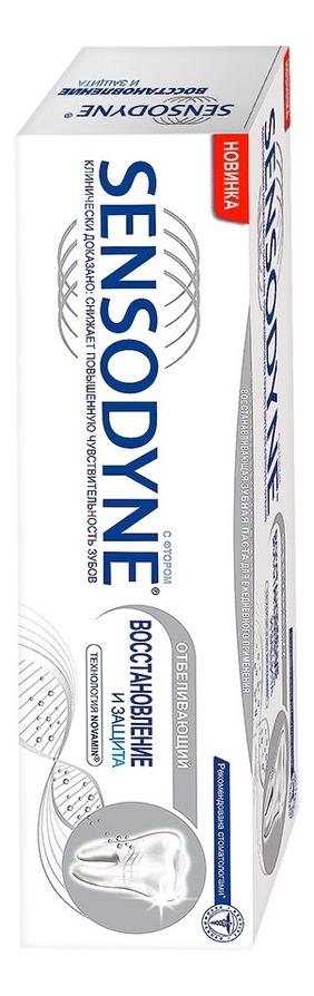 Фото - Зубная паста отбеливающая Восстановление и защита 75мл зубная паста отбеливающая для курящих smokers 75мл
