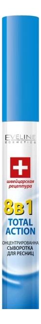 Фото - Концентрированная сыворотка для ресниц 8 в 1 Lash Therapy Professional Total Action 10мл eveline cosmetics комплексная сыворотка для ресниц 5в1 sos lash booster