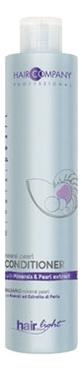 Кондиционер для волос с минералами и экстрактом жемчуга Hair Light Mineral Pearl Conditioner: 250мл