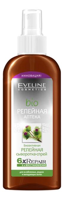 Биоактивная репейная сыворотка-спрей для волос Bio Репейная аптека 6X Repair 150мл