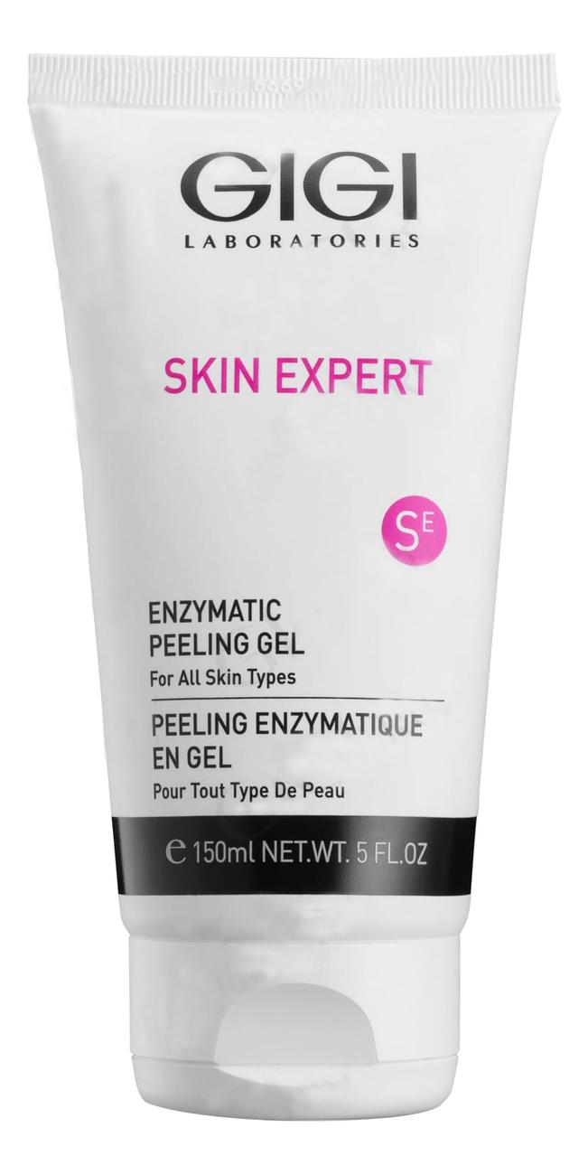 Гель-пилинг для лица энзимный Classic Enzymatic Peeling Gel 150мл