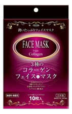 TO-PLAN Маска для лица с тройным коллагеном Triple Collagen Face Mask 10шт