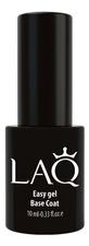LAQ Базовое покрытие для гель-лака французский маникюр Easy Gel Base Coat 10мл