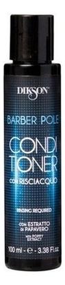 Купить Кондиционер для бороды и усов Barber Pole Beard Conditioner 100мл, Dikson
