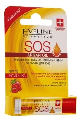 Купить Питательно-восстанавливающий бальзам для губ Argan Oil Sos Strawberry SPF10 4, 2г, Eveline
