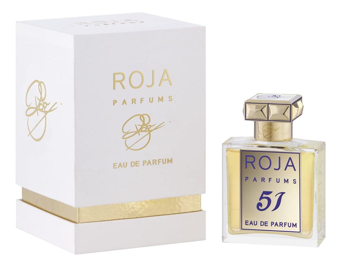 Купить 51 Pour Femme: парфюмерная вода 50мл, Roja Dove
