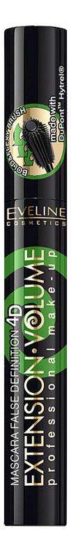 Тушь для ресниц экстремальная длина и изгиб Extension Volume Professional Make-Up False Definition 4D 10мл
