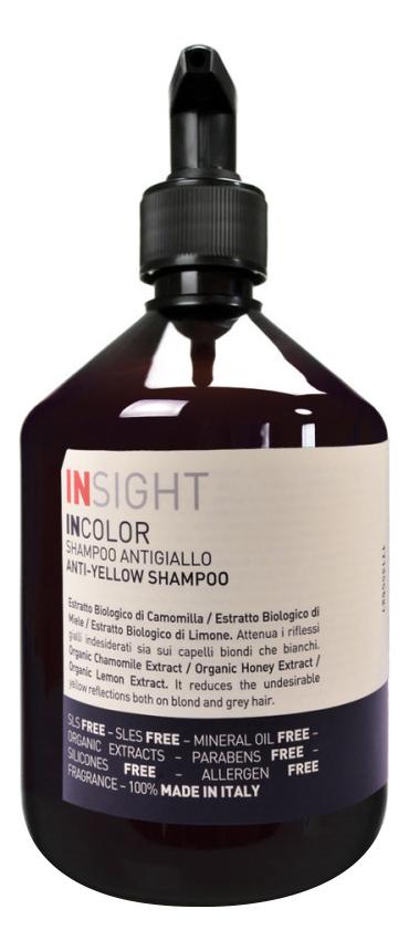 Купить Шампунь для нейтрализации желтизны с экстрактом ромашки Incolor Anti-Yellow Shampoo: Шампунь 400мл, INSIGHT