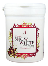 Anskin Маска альгинатная Осветляющая Premium Snow White Modeling Mask
