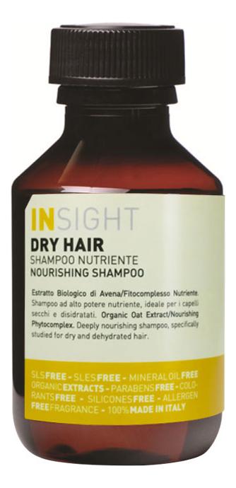Купить Увлажняющий шампунь для волос с экстрактом овса Dry Hair Nourishing Shampoo: Шампунь 100мл, INSIGHT