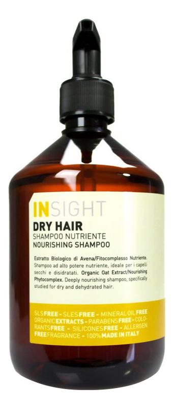 Купить Увлажняющий шампунь для волос с экстрактом овса Dry Hair Nourishing Shampoo: Шампунь 400мл, INSIGHT