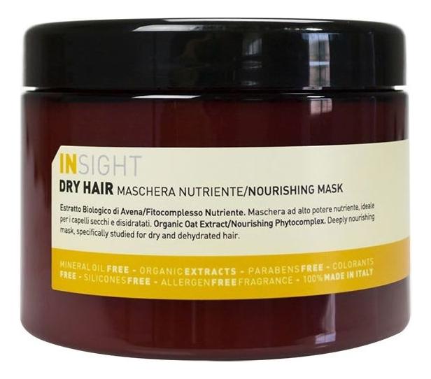 Увлажняющая маска для волос с экстрактом овса Dry Hair Nourishing Mask: Маска 500мл недорого
