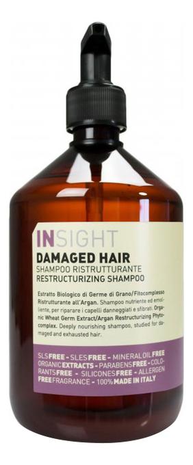 Шампунь для волос с экстрактом ростков пшеницы и маслами Damaged Hair Restructurizing Shampoo: 400мл