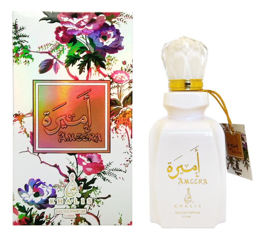 Купить Ameera: парфюмерная вода 100мл, Khalis