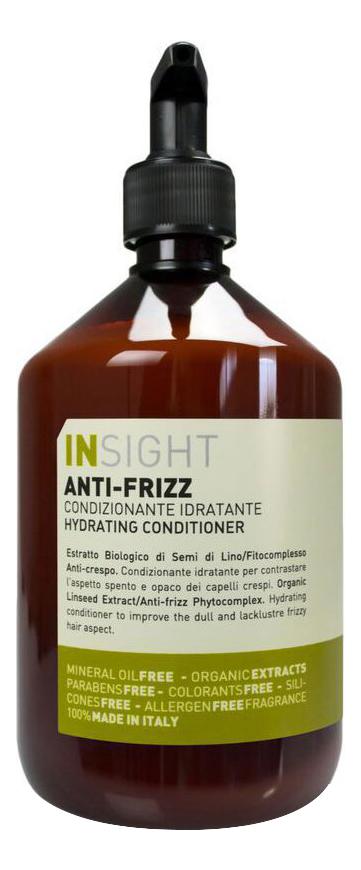 Разглаживающий кондиционер для волос с экстрактом семени льна Anti-Frizz Hydrating Conditioner: Кондиционер 400мл
