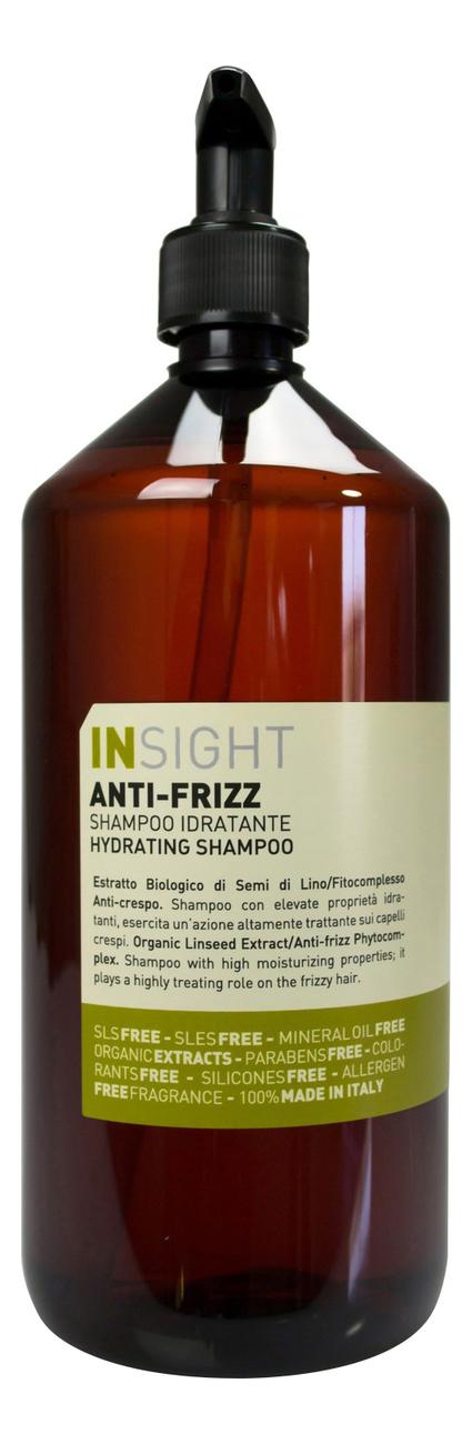 Разглаживающий шампунь для волос с хлопковым маслом Anti-Frizz Hydrating Shampoo: Шампунь 900мл шампунь для дисциплины непослушных и вьющихся волос insight professional anti frizz hydrating shampoo travel size 100 мл