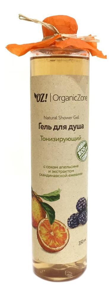 Купить Гель для душа Тонизирующий Natural Shower Gel 350мл, OrganicZone