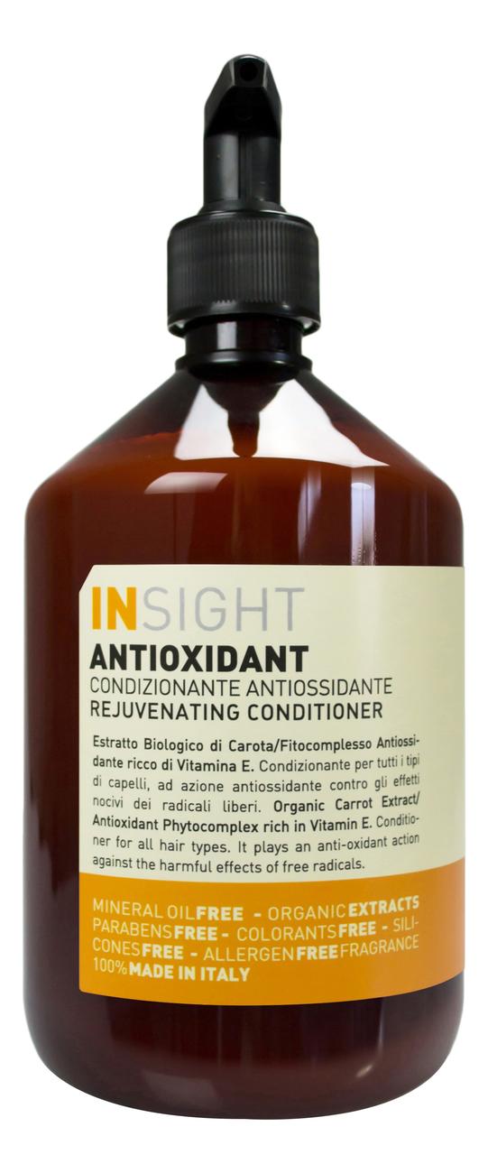 Купить Кондиционер для волос с экстрактом моркови и маслом сои Antioxidant Rejuvenating Conditioner: Кондиционер 400мл, INSIGHT