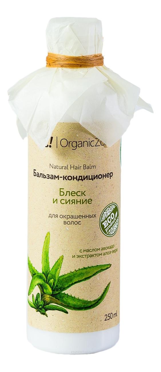 Бальзам-кондиционер для волос Блеск и сияние Natural Hair Balm 250мл: Бальзам-кондиционер 250мл
