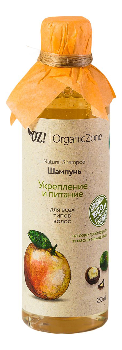 Купить Шампунь для волос Укрепление и питание Natural Shampoo 250мл: Шампунь 250мл, OrganicZone