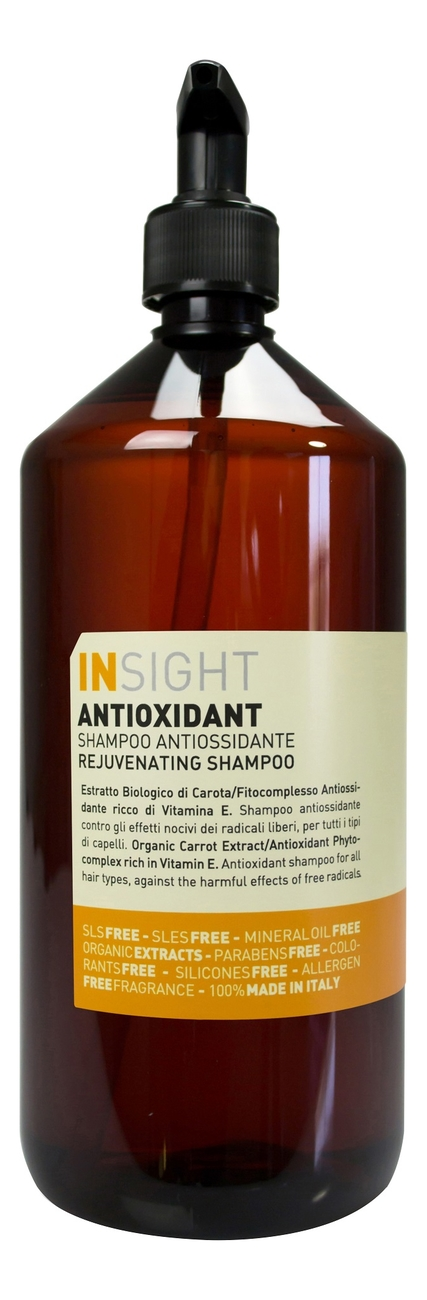 Шампунь для волос с экстрактом моркови Antioxidant Rejuvenating Shampoo: Шампунь 900мл