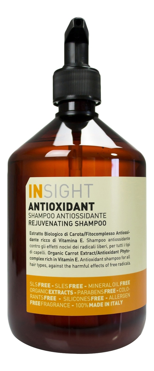 Шампунь для волос с экстрактом моркови Antioxidant Rejuvenating Shampoo: Шампунь 400мл шампунь для уставших и ослабленных волос cosmos natural antioxidant shampoo 400мл