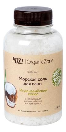Соль для ванн Индонезийский кокос Bath Salt 250мл: Соль 250мл соль для ванн остров свежести bath salt соль 1000мл