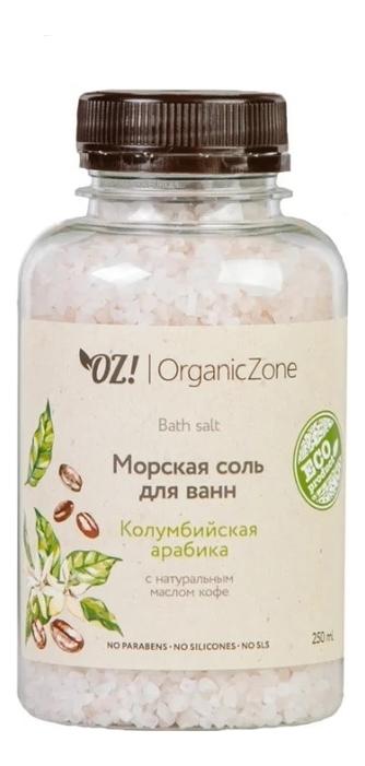 Купить Соль для ванн Колумбийская арабика Bath Salt 250мл: Соль 250мл, OrganicZone