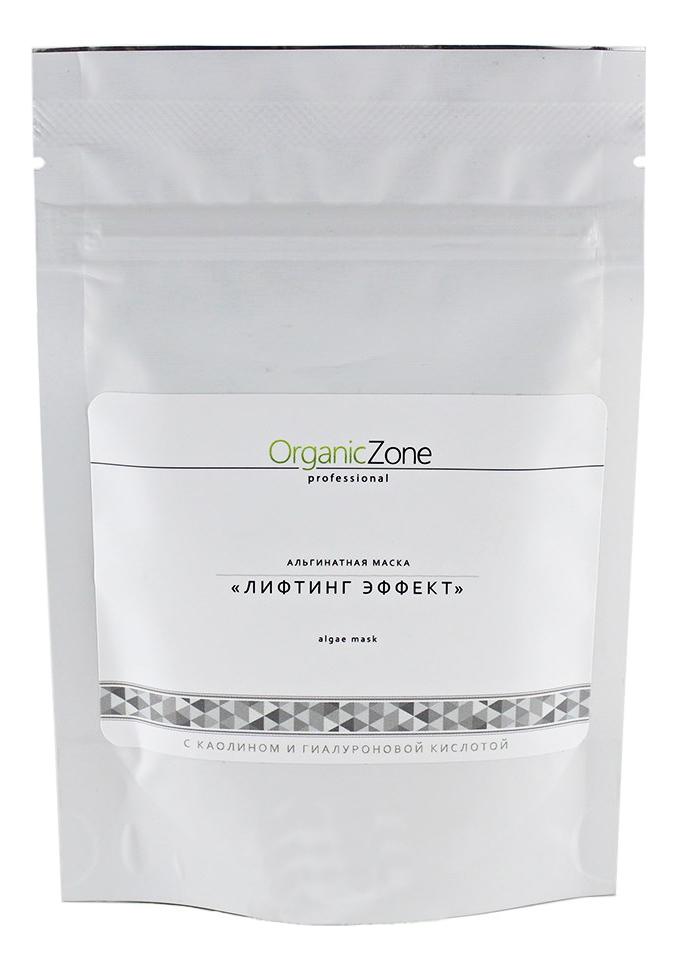 Альгинатная маска Лифтинг-эффект Algae Mask 100мл