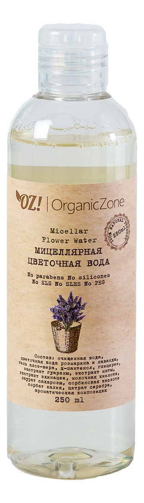 Купить Мицеллярная цветочная вода для лица Micellar Flower Water 250мл, OrganicZone