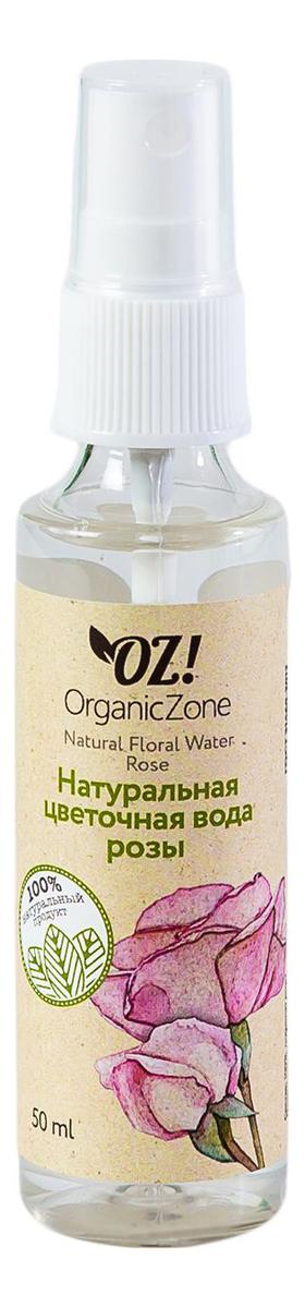Купить Натуральная вода розы для лица, тела и волос Natural Floral Water Rose 50мл, OrganicZone
