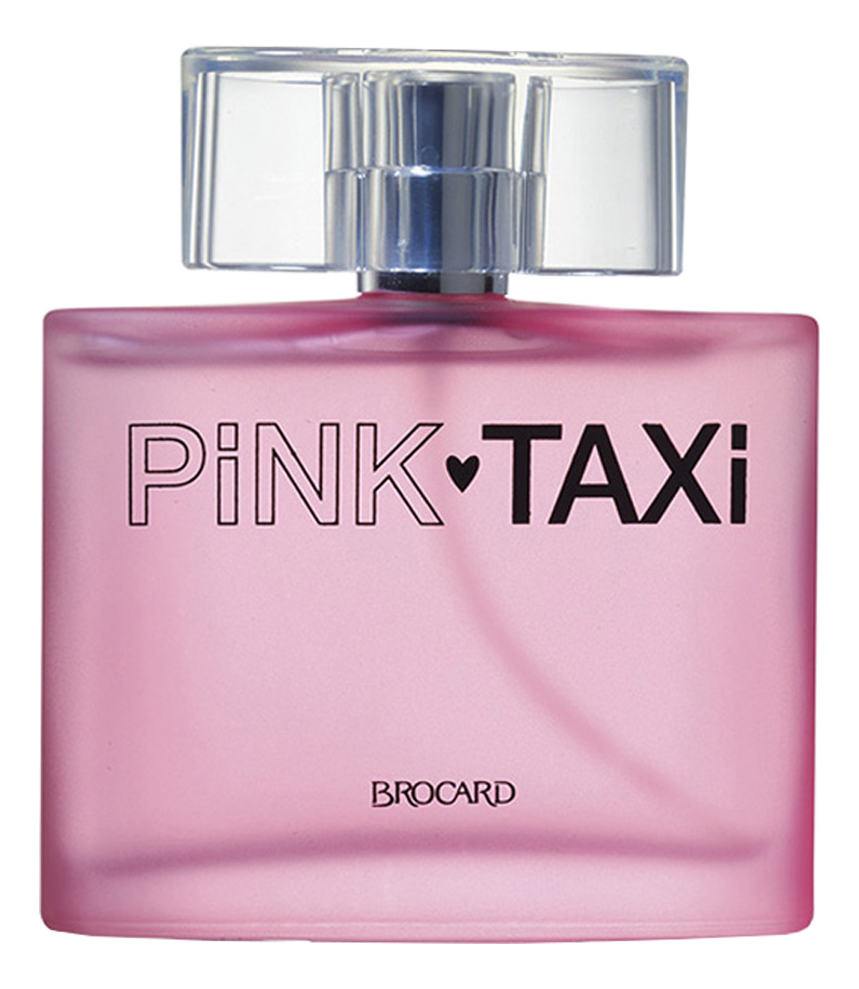Pink Taxi: туалетная вода 50мл brocard cherry lady stranger туалетная вода 50мл