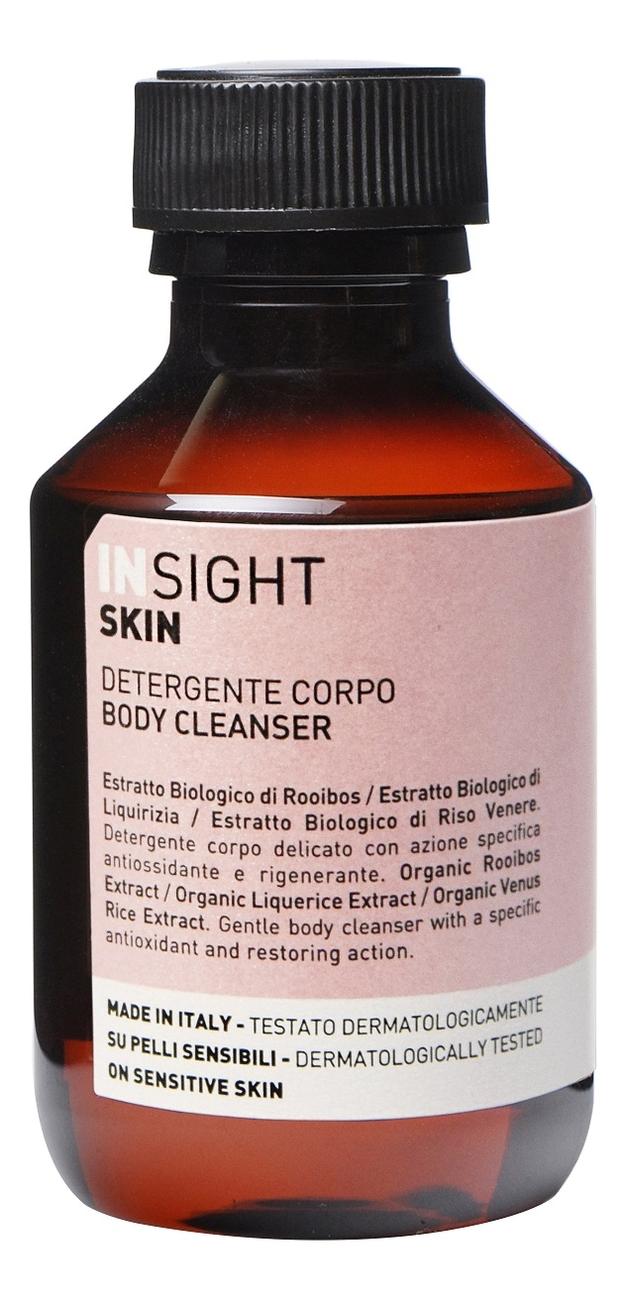 Очищающий гель для тела с экстрактом ройбоса Skin Body Cleanser: Гель 100мл comodex clean clear cleanser очищающий гель
