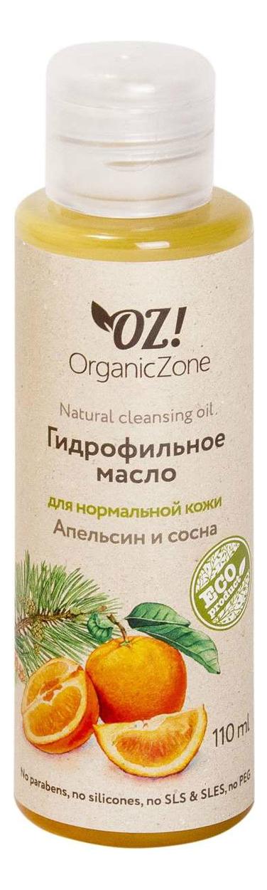 Органическое гидрофильное масло для умывания Апельсин и сосна Organic Cleansing Oil 110мл японское гидрофильное масло для умывания