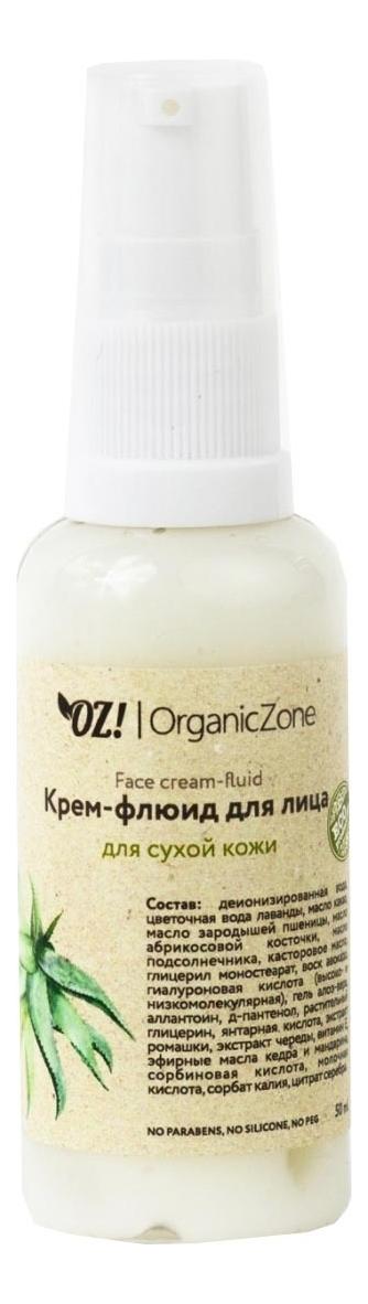 Крем-флюид для сухой кожи лица Face Cream-Fluid 50мл фото
