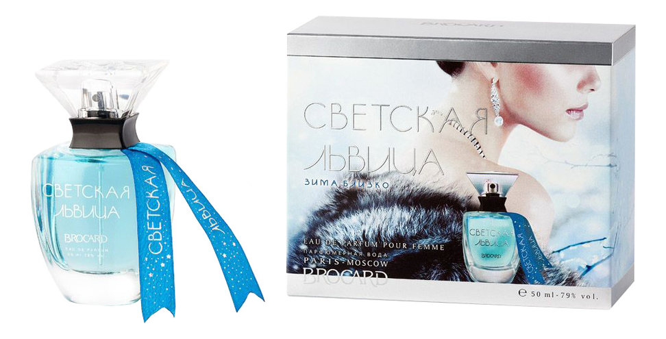 Светская Львица Зима Близко: парфюмерная вода 50мл недорого