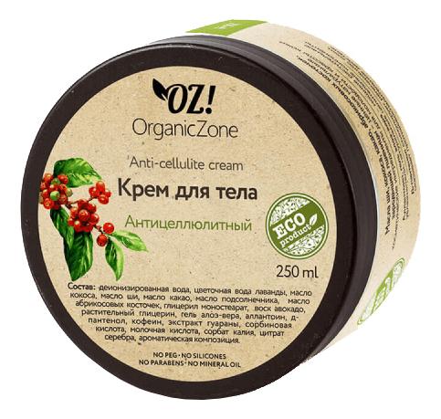 Крем для тела антицеллюлитный Anti-Cellulite Cream 250мл