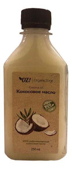 Фото - Кокосовое масло для волос и тела Coconut Oil 250мл: Масло 250мл масло кокосовое для тела extra premium virgin coconut oil масло 500мл