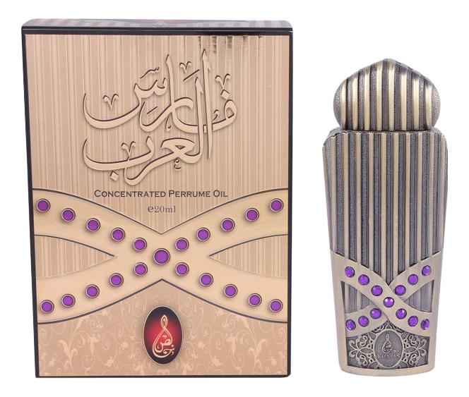 Khalis Faris Al Arab: масляные духи 20мл