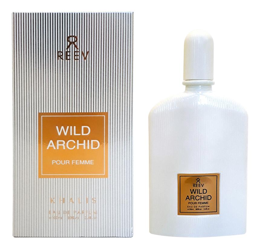 Reev Wild Archid Pour Femme: парфюмерная вода 100мл недорого